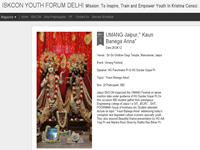 ISKCON Youth Forum Delhi